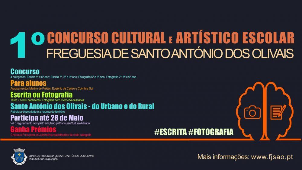 CONCURSO CULTURAL E ARTÍSTICO ESCOLAR
