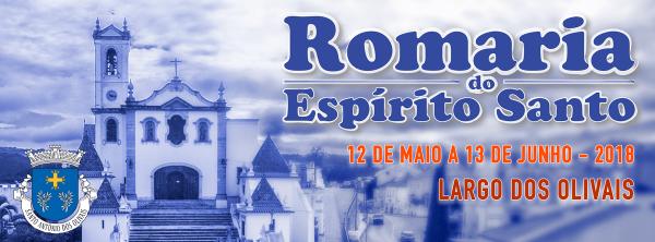 Romaria do Espírito Santo