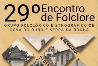Encontro de Folclore